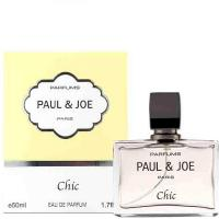 Paul & Joe CHIC